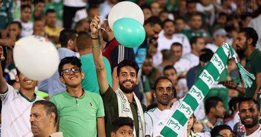 فيديو.. جماهير المصرى تؤازر الفريق قبل موقعة اتحاد العاصمة بالكونفدرالية