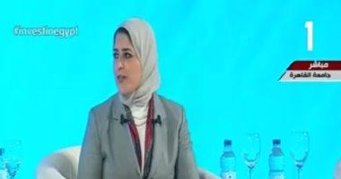 وزيرة الصحة تستعرض تطوير منظومة التأمين الصحى بمؤتمر الشباب