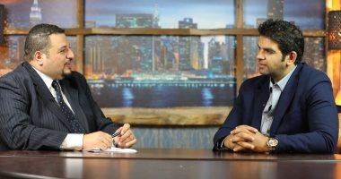 أحمد الطاهرى يتحدث عن العلاقات المصرية الأمريكية مع مايكل مورجان عبر القاهرة والناس