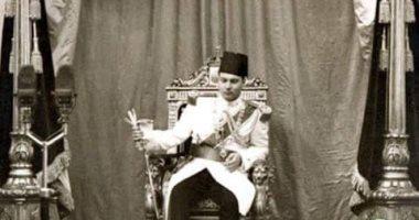 نتيجة بحث الصور عن الملك فاروق والبرلمان