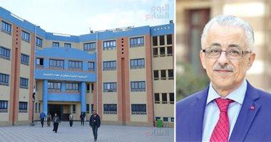وزير التعليم يعقد اليوم مؤتمرا صحفيا للإعلان عن استعدادات العام الدراسى الجديد