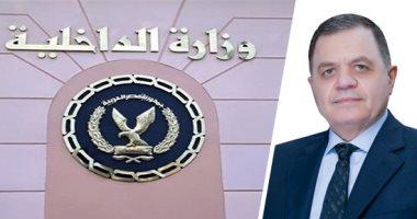 الداخلية: القضاء على خلية إرهابية إخوانية بالقليوبية ومصرع 5 من عناصرها