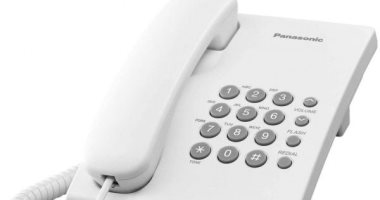 فاتورة التليفون الأرضى لشهر يناير 2020.. السداد من 15-1 حتى 14 فبراير -