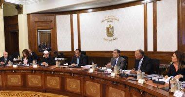 الحكومة توافق على العفو عن بعض المحكوم عليهم بمناسبة عيد الأضحى