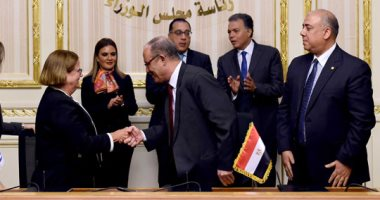 اتفاقية تعاون لوضع رقم كودى لكل مبنى فى مصر