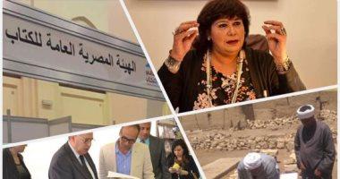 حصاد الثقافة.. سجن شاعرة فلسطينية وتطوير معبد