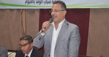 """النائب أشرف عزيز: تعديلات """"الأحوال الشخصية"""" لا تنحاز لأحد وتسعى لتحقيق العدالة"""