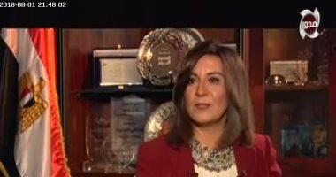 نبيلة مكرم: قرار الرئيس بإستحداث وزارة الهجرة أعاد الثقة للمغتربين فى وطنهم.. فيديو
