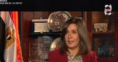 نبيلة مكرم: النائب العام يتواصل مع السلطات السعودية بشأن المصرى المحكوم عليه بالإعدام