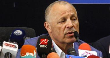 اتحاد الكرة يصدر بيانا رسميا بشأن مباراة السوبر المصرى السعودى