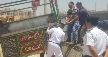 حى شرق مدينة نصر يشن حملة لرفع إشغالات الكافيهات
