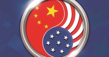 """""""العربى"""" تصدر """"العلاقات الصينية الأمريكية وأثر التحول فى النظام الدولى"""""""