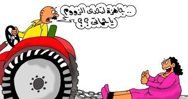 مواطن يتخلص من حماته بحجة تحدى الزوم فى كاريكاتير اليوم السابع