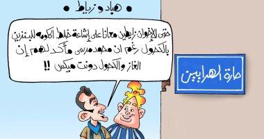 """الإخوان زايطين على شائعة خلط البنزين بالكحول فى كاريكاتير ساخر لـ""""اليوم السابع"""""""
