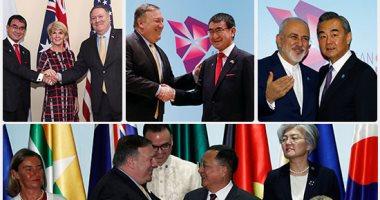 """الصين: مجموعة """"10+3"""" تتفق على الدفع نحو تشكيل رابطة اقتصادية لدول شرق آسيا"""