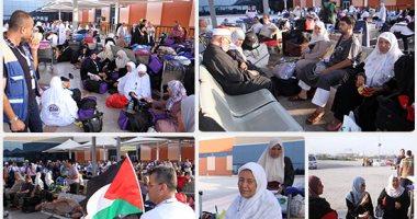 مطار القاهرة يستقبل 268 من حجاج الدفعة الثانية لقطاع غزة