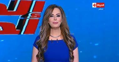 """""""الحياة أحلى"""" يناقش موضوع """"الحب والتملك"""" مع جيهان منصور.. اليوم"""