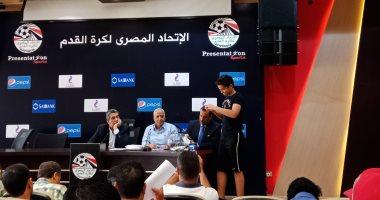 56 مباراة فى التمهيدى الثالث لكأس مصر