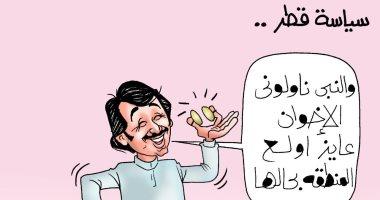 تميم فى كاريكاتير اليوم السابع: والنبى ناولونى الإخوان عايز أولع المنطقة بحالها