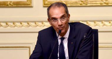 انطلاق فعاليات المؤتمر العربى الثانى لأمن المعلومات غدا الأحد