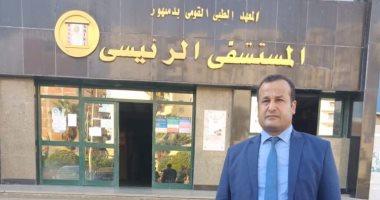 النائب محمد عمارة يكشف.. مستشفى دمنهور التعليمى مفيهاش ولا دكتور
