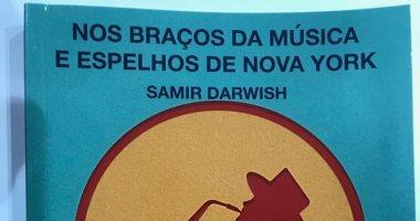 صدور ديوانين لسمير درويش بالبرتغالية فى معرض سان باولو
