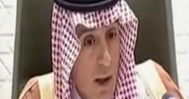 وزير الخارجية السعودى يؤكد حرص بلاده على تطوير منظومة العمل العربى المشترك