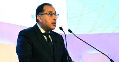 الحكومة تعتمد قرارات وتوصيات لجنة فض منازعات الاستثمار
