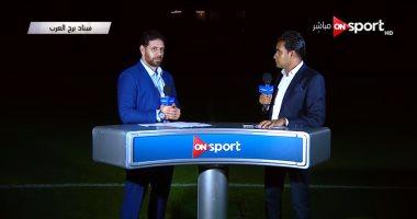 """سمير كمونة لـ """"On Sport"""": المصري ساعد الأهلى على الفوز بالمباراة"""