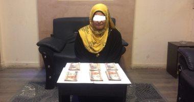 سقوط خادمة سرقت 40ألف جنيه من مديرة شئون قانونية بشركة مقاولات فى المقطم