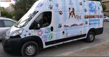 الباديكير والمانيكير بقى دليفري.. أول سيارة متنقلة لتجميل الحيوانات الأليفة