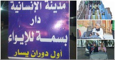 """""""مدينة الإنسانية"""" حلم """"محمود"""" لإيواء المشردين يبدأ خطوات التحول لحقيقة"""