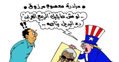 أمريكا ومبادرة معصوم مرزوق فى كاريكاتير اليوم السابع