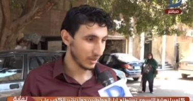 فيديو .. آراء المصريين حول تأثير الكذب على حياة المواطنين