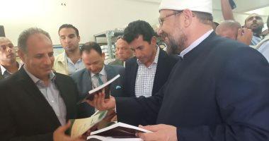 صور وفيديو.. وزيرا الأوقاف والشباب يفتتحان معرض الشئون الإسلامية بالإسكندرية