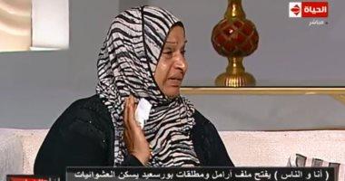 شاهد.. مأساة حكايات أرامل ومطلقات فى بورسعيد يبحثن عن مساكن