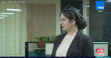 بالفيديو.. رئيس المركز الإعلامى لمجلس الوزراء تكشف كيفية رصد الشائعات