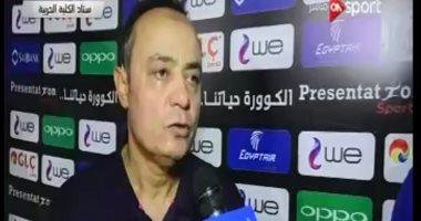 """طارق يحيى لـ"""" ON SPORT"""": أهدرنا فوزا عريضا على دجلة..وأشكر اللاعبين"""
