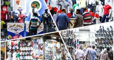 حملات تموينية مكثفة خلال أيام عيد الأضحى للتأكد من تخفيضات الأوكازيون الصيفى