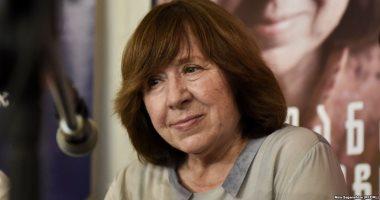 """الحائزة على نوبل سفيتلانا أليكسيفيتش تدين """"إرهاب"""" الشعب فى روسيا البيضاء"""