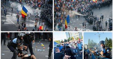 كر وفر وسحل فى مظاهرات تطالب باستقالة الحكومة الرومانية