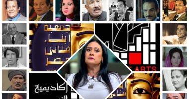 أكاديمية الفنون تكرم 28 فنانا من الرواد بالتعاون مع جمعية أبناء فنانى مصر