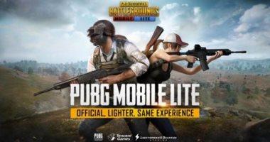 لعبة PUBG متاحة الآن مجانا على أجهزة Xbox One