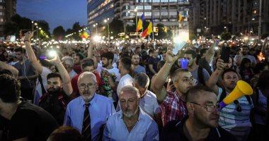 صور.. مظاهرات فى رومانيا للمطالبة باستقالة الحكومة المتهمة بالفساد