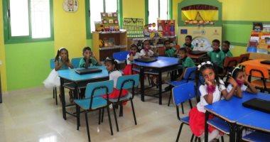 افتتاح مدرسة بدراو ضمن مشروع مدارس مصر الخير المجتمعية
