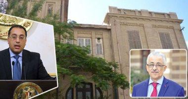 أهالى قرية محمد نجيب بالغربية يناشدون التعليم ترميم مدرسة النحارية الإبتدائية
