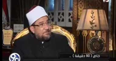 وزير الأوقاف: المرحلة الأصعب بتجديد الخطاب الدينى انتهت بالسيطرة على المنابر