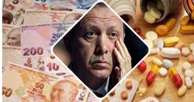بعد الكهرباء .. رفع أسعار الغاز الطبيعى فى تركيا 14%