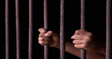 السجن المشدد 3 سنوات لعاطل بتهمة السرقة بالإكراه بالنزهة