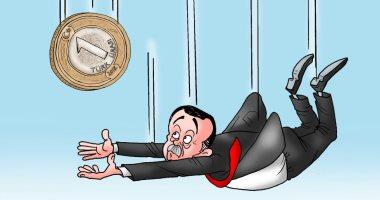 """انهيار الليرة يقود أردوغان للسقوط السريع بكاريكاتير """" اليوم السابع"""""""